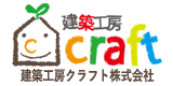 建築工房クラフト株式会社|川口市のリフォーム・注文住宅設計(けんくら)